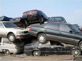 车辆申请报废民法典规定有补贴吗