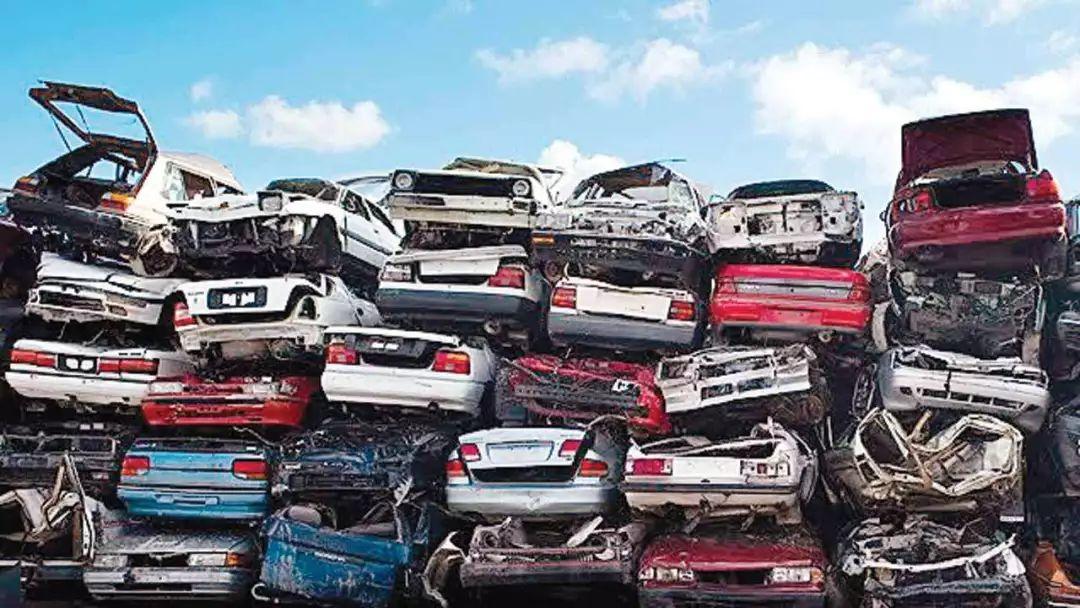 机动车异地报废需要什么流程?