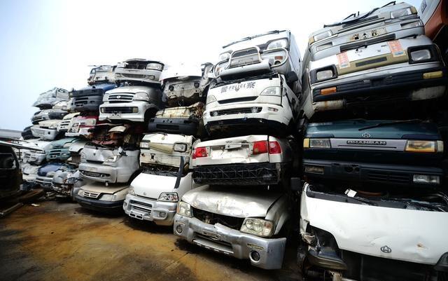 车管所办理车辆报废注销后补贴多久拿到?